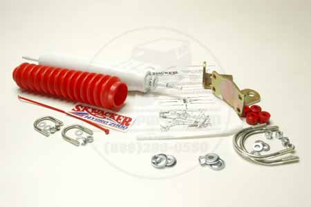Steering Stabilizer Kit (Steering Damper)
